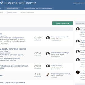 Email.адреса КАЗАХСТАНСКИЙ ЮРИДИЧЕСКИЙ ФОРУМ