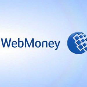 адреса по базе вебмани