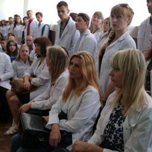 мед форумы луганска