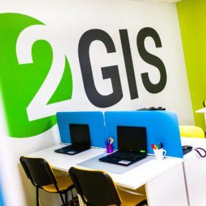 Емаил адреса предприятий с сайта 2gis