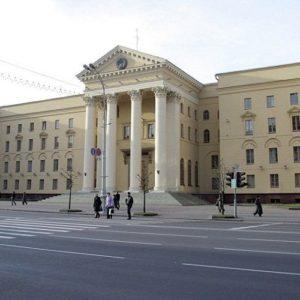 Емайл адреса прдеприятий белоруссии