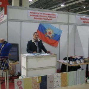Email адреса предприятий Луганска 2020