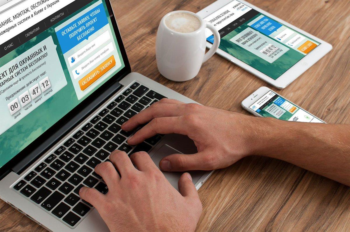 592 700 Email адреса Разработка сайтов 2021год