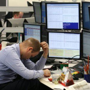 емаил адреса биржа акционеров