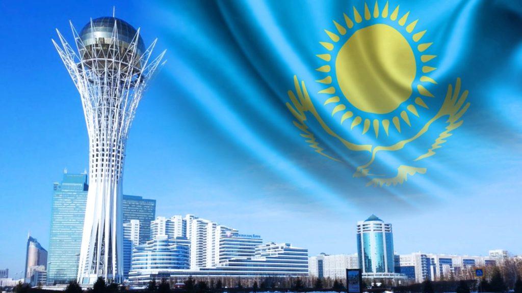 емаил адреса казахстан